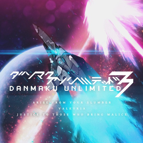 precio actual de Danmaku Unlimited 3 en la eshop