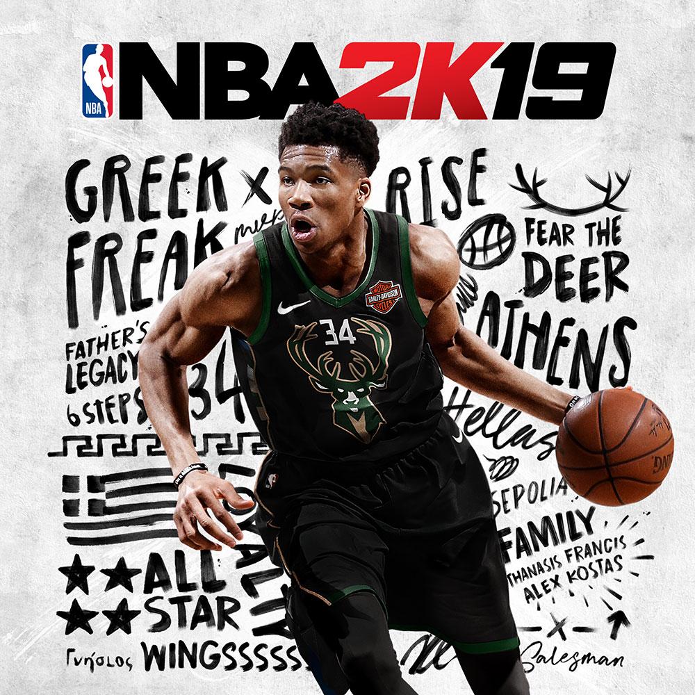 precio actual de NBA 2K19 en la eshop